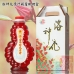 台東洛神花果醬汁葫蘆瓶(1瓶入)/酸甜好滋味/絕無防腐劑/SGS合格檢驗報告