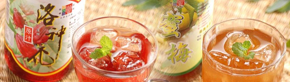 rosella_juice