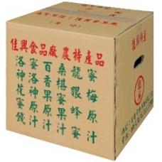 台東乾燥洛神花一箱/10台斤/2018年有貨/批發請來電