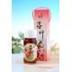 台東洛神花果醬汁750公克梅酒瓶新包裝/添加仙楂/酸甜好滋味/絕無防腐劑/SGS合格檢驗報告