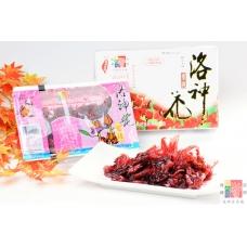 台東傳統洛神花蜜餞長方盒/酸甜好滋味/絕無防腐劑