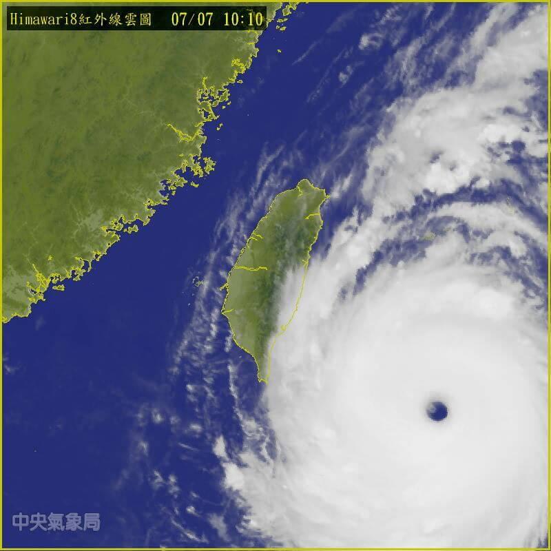 尼伯特強烈颱風