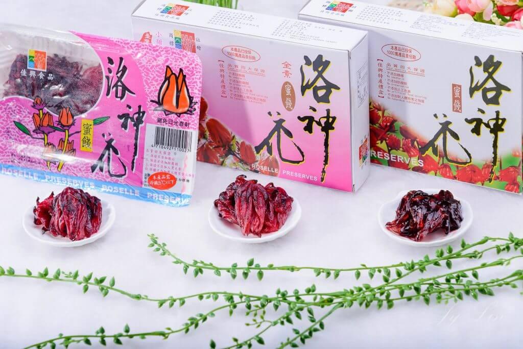 三種洛神花蜜餞與包裝盒的合照