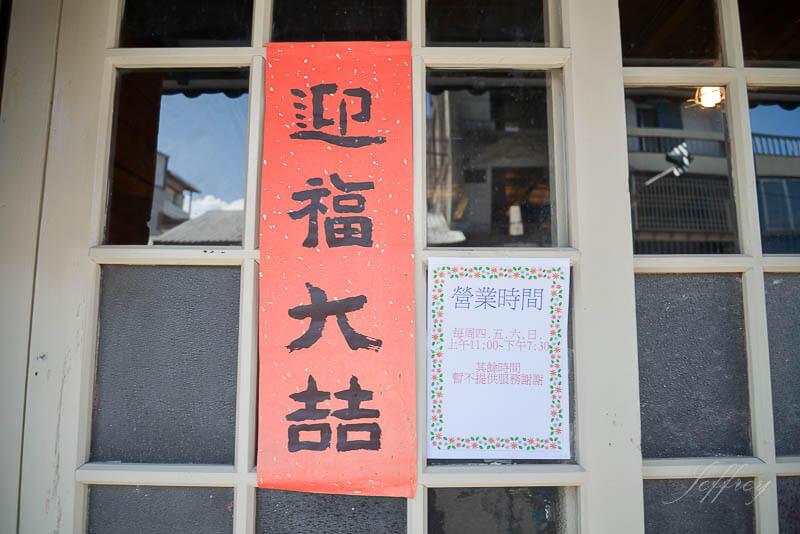 台東縣池上鄉的甘盛堂