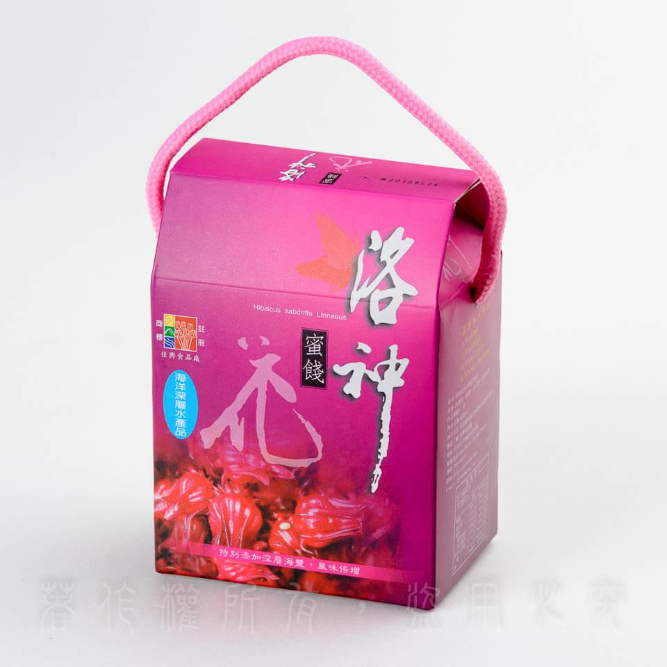 台東特產海洋深層水洛神花蜜餞一口包(150公克)手提禮盒