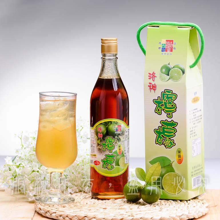 佳興洛神檸檬原汁(果醬汁)新上市